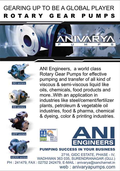 Ani Engineers