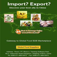 Gateway to Global Food B2B Marketplace