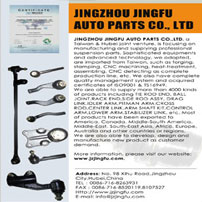 JINGZHOU JINGFU AUTO PARTS CO.,LTD , a Taiwan & Hubei joint venture, is focusing on manufacturing and supplying professional suspension parts.