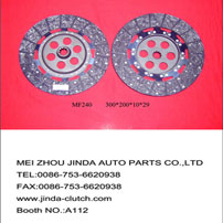 Meizhou Jinda Auto Parts Co.,Ltd. is a state-owned enterprise ,specializing in manufacturing auto clutch disc and brake.